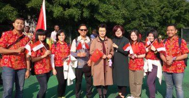 Program Reciprocal di WUXI Institute of Technology China